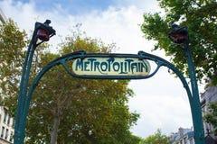 Paryski metro metropolita Obraz Royalty Free