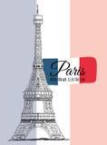 Paryski punktu zwrotnego projekt Obrazy Stock
