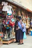 Pasaje Artesanal en Banos, Ecuador Imagen de archivo libre de regalías