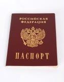 Pasaporte foto de archivo libre de regalías
