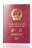 Pasaporte chino imagenes de archivo