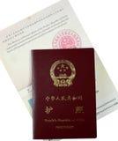 Pasaporte de China Fotos de archivo