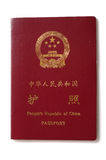 Pasaporte de China Imagenes de archivo