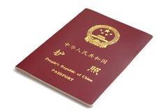 Pasaporte de China Fotografía de archivo libre de regalías