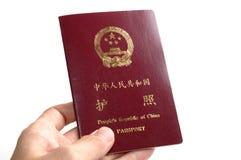 Pasaporte de China Imagen de archivo libre de regalías