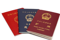 Pasaporte de China Imagen de archivo