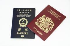 Pasaporte de Hong-Kong Foto de archivo libre de regalías