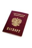 Pasaporte de la Federación Rusa Fotos de archivo