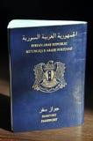 Pasaporte de la república árabe siria Imagen de archivo libre de regalías
