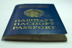 Pasaporte de la República de Belarús Imagen de archivo