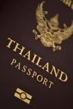 Pasaporte de Tailandia Fotografía de archivo libre de regalías