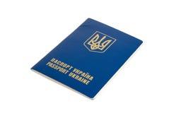 Pasaporte de Ucrania Foto de archivo libre de regalías