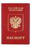 Pasaporte internacional ruso Imagen de archivo