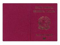 Pasaporte italiano Imágenes de archivo libres de regalías