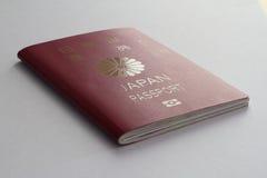 Pasaporte japonés fotos de archivo libres de regalías