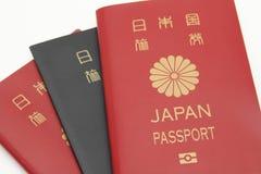 Pasaporte japonés fotografía de archivo libre de regalías