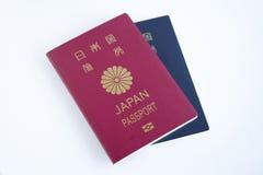 Pasaporte japonés Imagenes de archivo