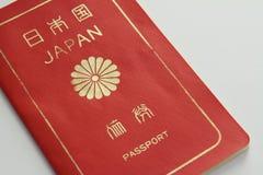 Pasaporte japonés (los años 90) fotografía de archivo libre de regalías