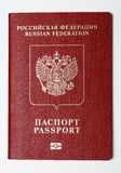 Pasaporte ruso Fotos de archivo libres de regalías