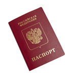 Pasaporte ruso Imagenes de archivo