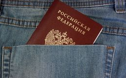 Pasaporte ruso Imagen de archivo libre de regalías