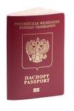 Pasaporte ruso con el microchip Foto de archivo
