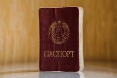 Pasaporte Transnistria de Pridenstrovie Fotos de archivo