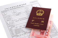 Pasaporte y formulario de inscripción Foto de archivo