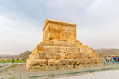 Pasargad伟大的赛勒斯坟茔 图库摄影