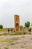Pasargad石头塔 免版税库存照片