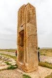 Pasargad石头塔 库存照片