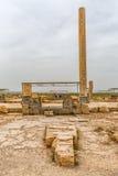 Pasargad arkeologisk plats Arkivbilder