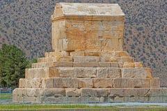 Pasargad Cyrus Wielki grobowiec Obraz Royalty Free