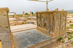 Pasargadae relief remains Royalty Free Stock Images