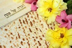 Pascha - de lentevakantie in Judaïsme Royalty-vrije Stock Foto