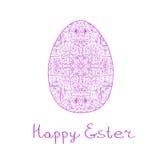 Pascua adornó la silueta del huevo del remolino ilustración del vector