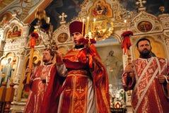 Pascua en Ucrania. Padres santos. Foto de archivo