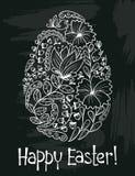 Pascua feliz Imágenes de archivo libres de regalías