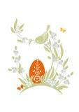 Pascua feliz Imagen de archivo libre de regalías