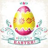 ¡Pascua feliz! Fotos de archivo libres de regalías