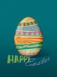 ¡Pascua feliz! Fotografía de archivo libre de regalías