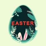 Pascua feliz Bunny In The Forest libre illustration