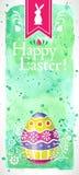 ¡Pascua feliz! (+EPS 10) Imagen de archivo libre de regalías
