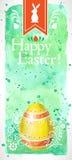 ¡Pascua feliz! (+EPS 10) Fotos de archivo libres de regalías