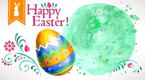 ¡Pascua feliz! (+EPS 10) Foto de archivo