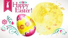 ¡Pascua feliz! (+EPS 10) Fotografía de archivo