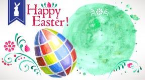¡Pascua feliz! (+EPS 10) Foto de archivo libre de regalías