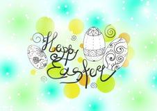 Pascua feliz que pone letras al logotipo adornado por los oídos de conejo Bosquejo exhausto de la mano como logotipo, impresión,  ilustración del vector