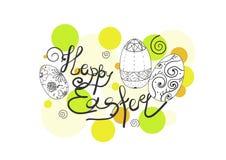 Pascua feliz que pone letras al logotipo adornado por los oídos de conejo Bosquejo exhausto de la mano como logotipo, impresión,  libre illustration