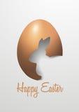Pascua feliz realista con el huevo y el conejo Fotografía de archivo libre de regalías